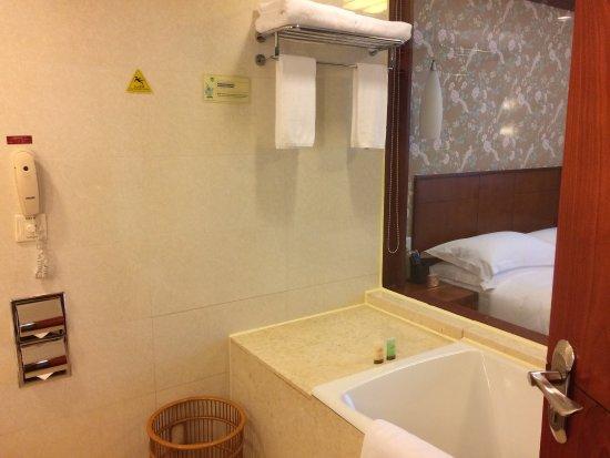 Jingmin Central Hotel: photo3.jpg