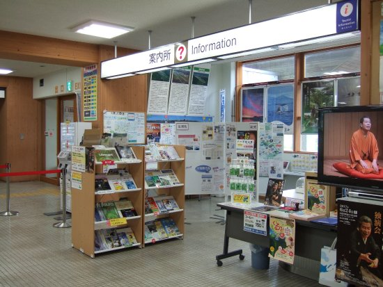 Nemuro Nakashibetsu Airport Tourist Information Center