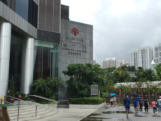 Harbour Plaza Resort City Hong Kong: Front view of hotel