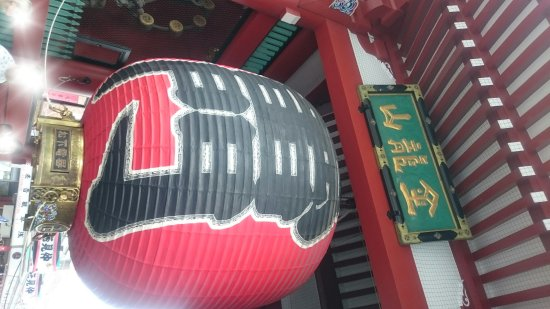 Nakamise Shopping Street (Kaminarimon): 仲見世通り (雷門)