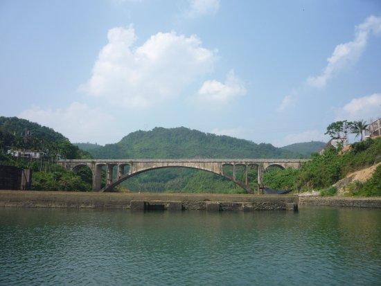 Qionghai Photo