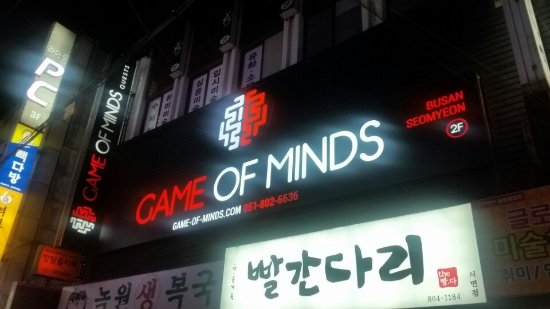 Game Of Minds Seomyeon