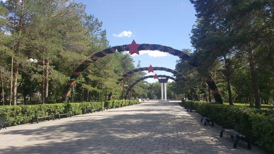 Memorial Complex-Museum Salyut, Pobeda!