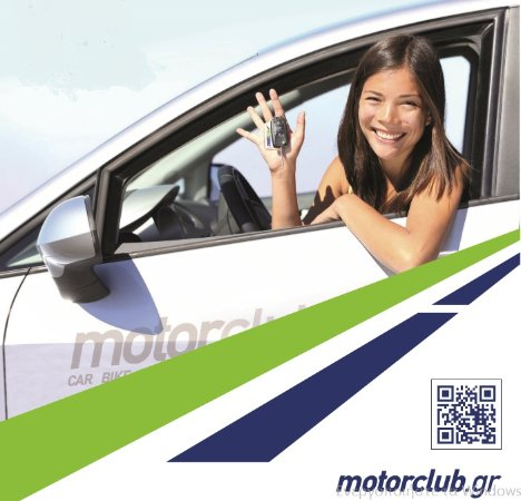 Motor club heraklion 2018 all you need to know before for Motor club company reviews