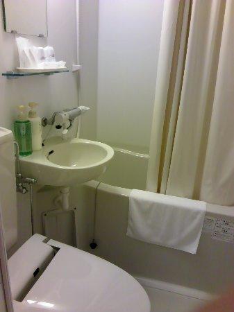 Hotel Iwaki: ツインバスルーム