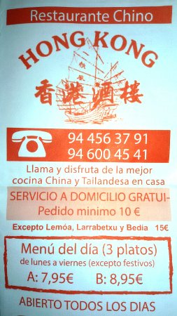 Un chino normal opiniones sobre hong kong galdakao for Restaurante chino deusto