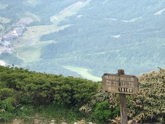 Fukushima Prefecture, Japan: photo4.jpg