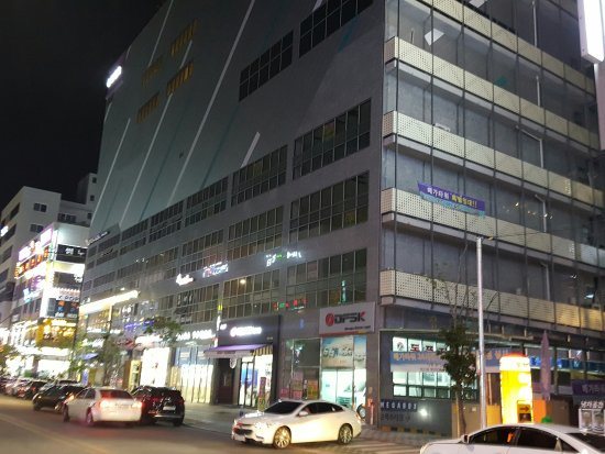 Uijeongbu Foto