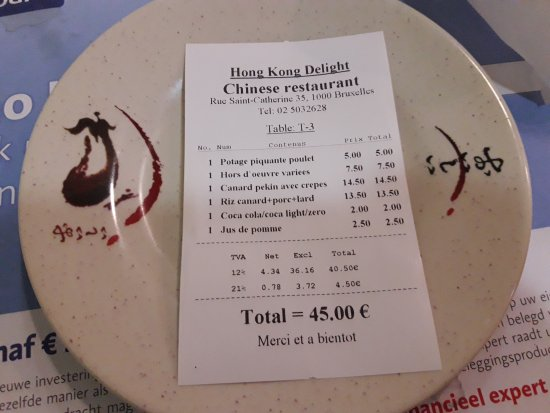 Hong Kong Delight: 20170622_221323_large.jpg