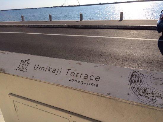 Tomigusuku, Japan: photo1.jpg