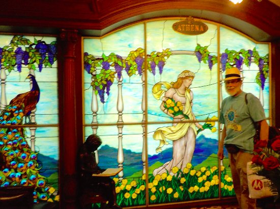 Prince of Wales: Stained glass panel in the lobby.