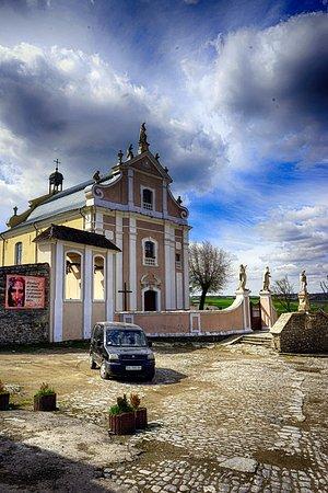 Kamianets-Podilskyi, Oekraïne: Тринитарский костел