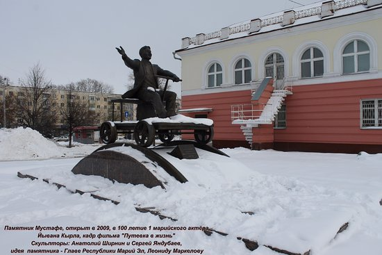 Yoshkar-Ola, Russland: Памятник