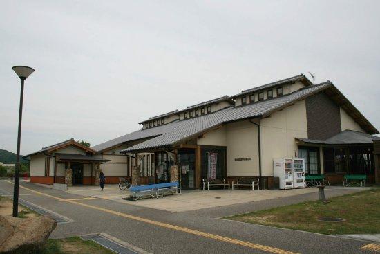 Michi-no-Eki Genpei no Sato Mure