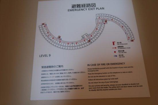 Hilton Tokyo Odaiba: Room layout with numbers