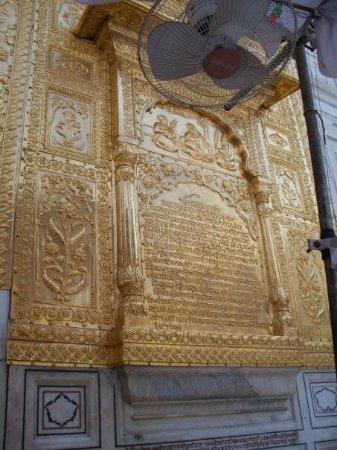 Templo Dorado: Entrance of the temple