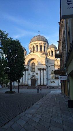 Kaunas Hotel: photo0.jpg