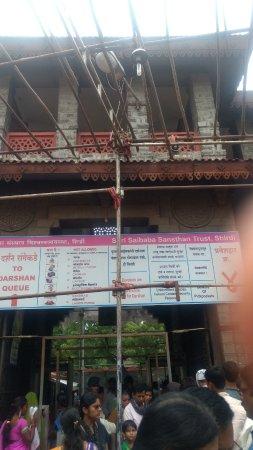 Shri Saibaba Sansthan Temple: Gate No. 4