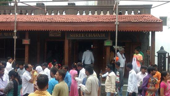 Dixit Wada Museum: temple