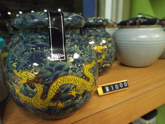Ten Shang's Tea Co., : Formosan Oolong in beautiful dragon pot