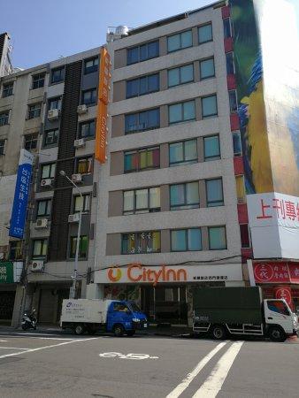 CityInn Hotel Plus - Ximending Branch: IMG_20170610_083921_large.jpg
