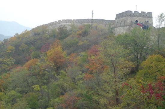 Mutianyu Great Wall Private Day Tour with English Driver