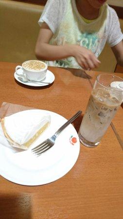 Miyakonojo, Japan: DSC_0898_large.jpg