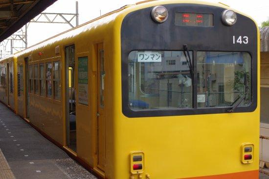 Yokkaichi, Japan: 北勢線車両