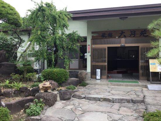 Ryokan Otsukien