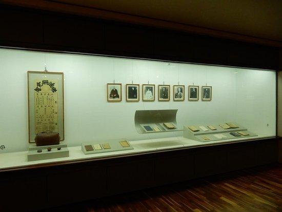 Iksan, Sør-Korea: Museum interior