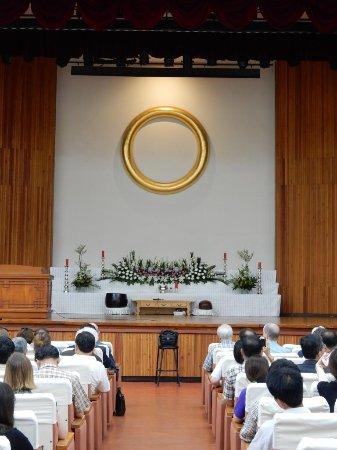 Iksan, Corée du Sud : Auditorium