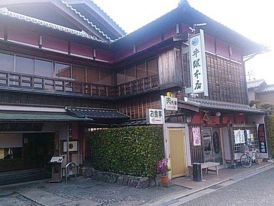 Yoshokuyagyugin: FB_IMG_1498131567485_large.jpg