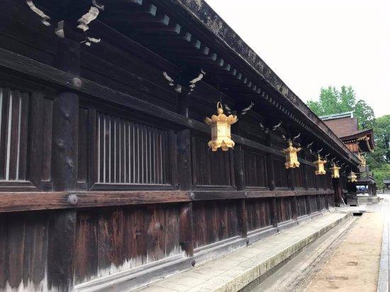Kurume, Japón: Kitano Shrine