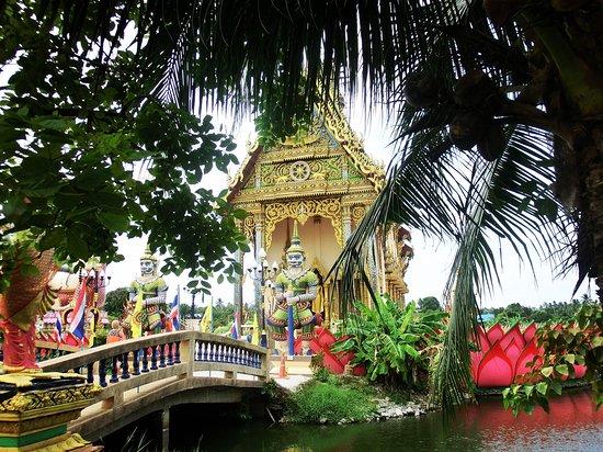 Wat Plai Laem: photo0.jpg