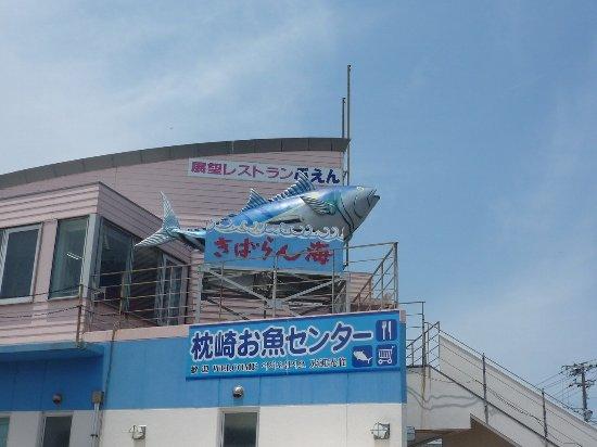 Makurazaki Foto