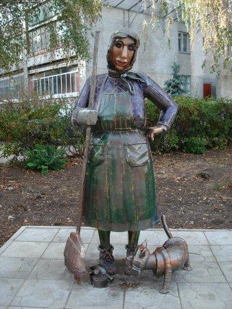 Sculpture Yardwoman Petrovna