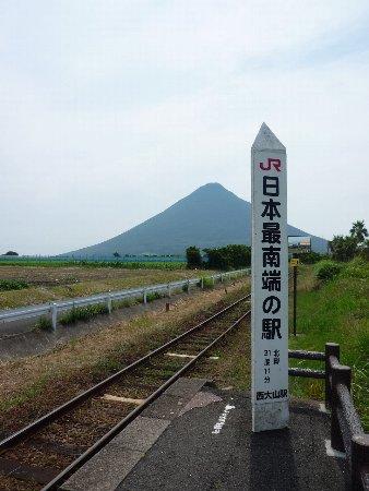 シンプルで花がきれいな駅舎周辺 - Foto de JR Southernmost Nishioyama Station, Ibusuki - TripA...