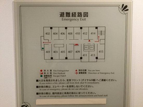 Toyoko Inn Shin-Shirakawa Ekimae : 1フロアー15部屋 ELV脇の部屋もあります
