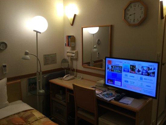 Nishigo-mura, Japan: 一般的な部屋です