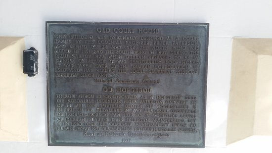 ‪Old Court House Museum‬