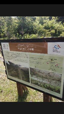 Toya Caldera and Usu Volcano Global Geopark: Screenshot_20170626-212427_large.jpg