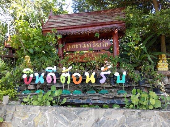 Phu Ruea Photo