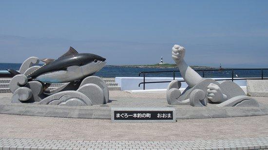Oma-machi ภาพถ่าย