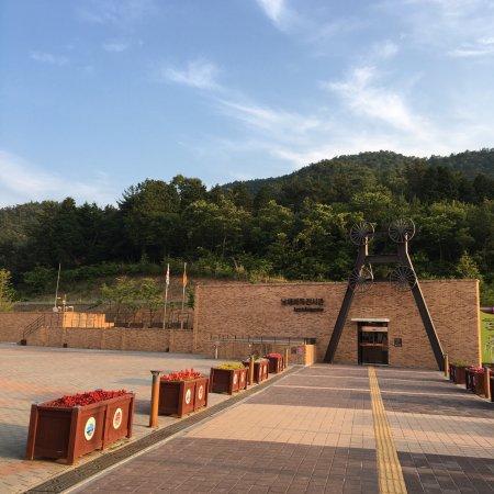 Namhae-gun, South Korea: photo4.jpg