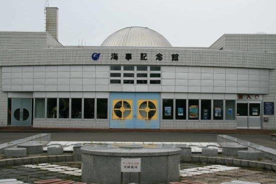 Akkeshicho Maritime Memorial