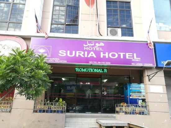 Suria Hotel: IMG_20170627_074301_large.jpg