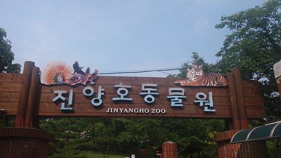 Jinyangho Zoo