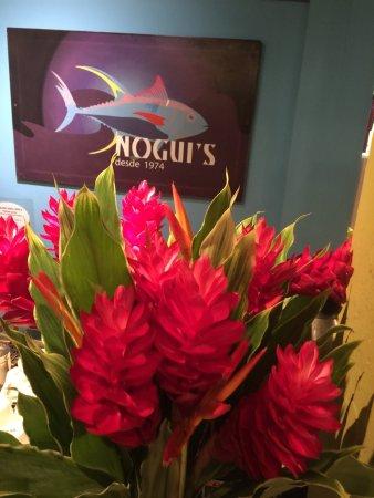 Nogui's : photo0.jpg