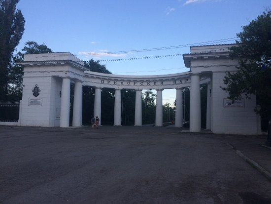 Primorskiy Park
