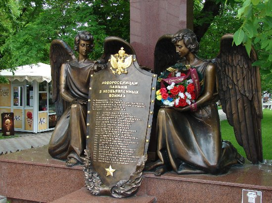 Monument to the Fallen in the Undeclared War